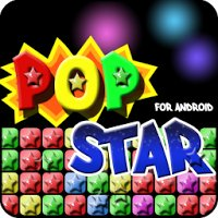 Download Pop Star for Android v3.0.4