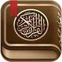 Khatm Quran with Tafseer v1.0 Android