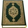 Al-Quran (Pro)