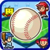Home Run High 1.2.2 Apk for android