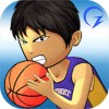 Street Basketball Association 3.1.5 Apk + VIP for android