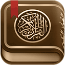 Khatm Quran with Tafseer v1.0 Android