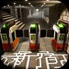 ShinjukuDungeon v1.12 Apk for Android