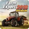 Farm Expert 2018 Premium
