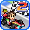 Grand Prix Story 2 2.2.6 Apk + Mod for android