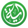 Ayah: Quran App 5.3.0 Apk (Full/ Adfree) for android