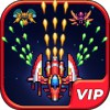 Galaxy Shooter : Falcon Squad Premium